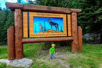 James liked the Bow Valley Parkway sign.